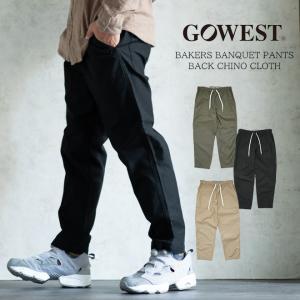 GOWEST ゴーウェスト BAKERS BANQUET PANTS/BACK CHINO CLOTH ベイカーパンツ ミリタリー メンズ カジュアル|nakota