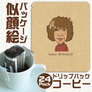 似顔絵 ドリップバッグコーヒー 24個入り|nalufoods