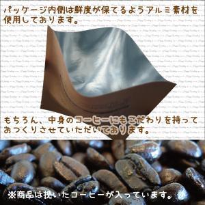 似顔絵 ドリップバッグコーヒー 24個入り|nalufoods|03