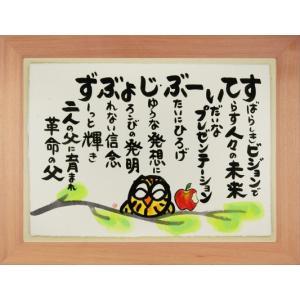 ---------------------------- *優美な木目の額  [アクリルカバー仕様]...