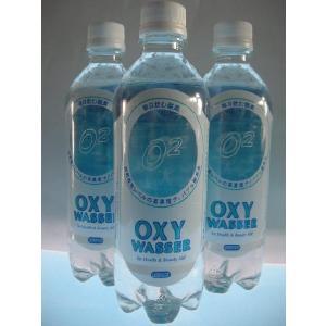 ナノバブル酸素水「オキシワッサー」(500ml・24本入り)...