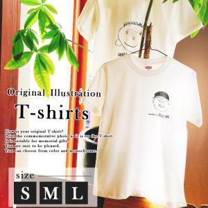 名入れ プレゼント オリジナルtシャツ 誕生日プレゼント  オーダーメイド 描いたイラストをそのままプリント 5.6オンス半袖Tシャツ(S/M/L)(洋)  送料無料|name-yudachigama