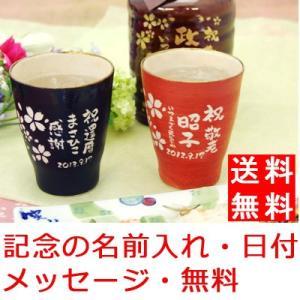 結婚祝い 夕立モダン ゴブレット レッドもしくはブラック 単品です (木箱) 送料無料 新生活|name-yudachigama