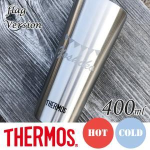 結婚祝い 名入れ サーモス thermos 水筒 ボトル マイボトル タンブラー 保温 保冷 サーモスタンブラーストレート単品 400ml (フラッグ) 最速 送料無料 name-yudachigama