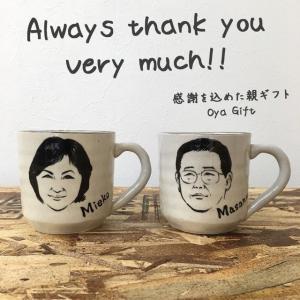 結婚祝い 送料無料 マグカップ 名入れ プレゼント 名前入り マグ ギフト かわいい おしゃれ 親ギフト Coolな似顔絵&名入れが入るマグカップ 単品 新生活|name-yudachigama