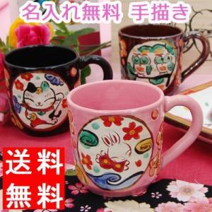 結婚祝い 名入れ 美濃焼 マグカップ マグ ジョッキ ギフト かわいい おしゃれ 選べる わが家の色とりどり満開のマグカップペア(木箱) 送料無料 新生活|name-yudachigama