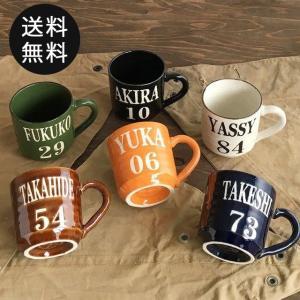 結婚祝い 名入れ マグカップ 食器 名前+数字が入る ARMYデザイン マグカップ 送料無料 新生活|name-yudachigama