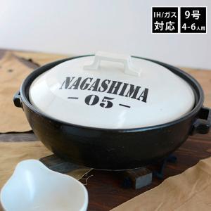 結婚祝い 土鍋 名入れ おしゃれ 鍋 炊飯 ご飯 ih対応 日本製 ごはん ギフト 名前+数字が入る ホワイトARMY9号鍋 28.8cm IHプレート付 最速 送料無料|name-yudachigama