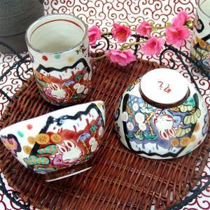 結婚祝い 送料無料 名入れ 茶碗 プレゼント 富士日記飯碗 単品 最速 茶碗 おしゃれ 茶わん めおと 可愛い 両親誕生日 還暦祝い ご飯茶碗 ごはん茶碗 新生活|name-yudachigama