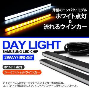 ホワイト点灯:ACC(デイライト点灯)/イルミ電源(ポジション連動)/バックランプ連動等 ウインカー...