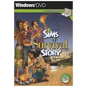 ザ・シムズ サバイバルストーリー(WIN) エレクトロニック・アーツ (分類:PCゲーム ソフト)