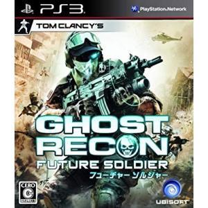 ゴーストリコン フューチャーソルジャー PS3 ユービーアイソフト (分類:プレイステーション3(P...