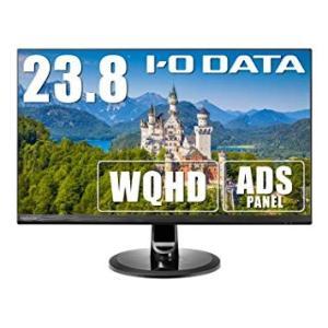 EX-LDQ241DB 23.8インチ ブラック IODATA (分類:PCモニター・液晶ディスプレ...
