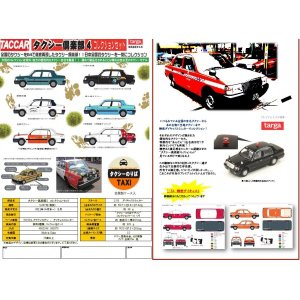 【targa(タルガ)】TACCAR(タッカー) タッカータクシー倶楽部4 コレクションセット(1/64 スケール ダイキャストモデル) nammara-store