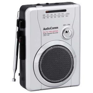 【カセットレコーダー】オーム電機 小型 ラジオカセットレコーダー CAS-710Z|nammara-store