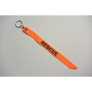 【キーホルダー】RESCUE(救助) 【オレンジ】リボンタイプキーホルダー(RESCUE Keyholder)|nammara-store
