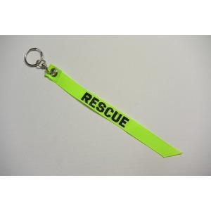 【キーホルダー】RESCUE(救助) 【グリーン】リボンタイプキーホルダー(RESCUE Keyholder)|nammara-store