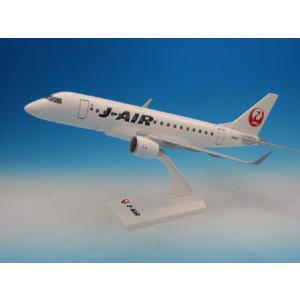 【1:100スケール】JAL(日本航空) EMBRAER170 J-AIR JA222J nammara-store