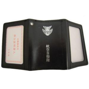 【パスケース】航空自衛隊(JASDF) 航空自衛隊マーク入 カードケース【横型/3つ折り】|nammara-store