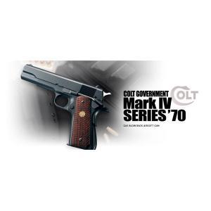 【ガスガン】東京マルイ コルトガバメント マークIVシリーズ70 nammara-store