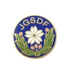 【陸上自衛隊】陸上自衛隊 JGSDF ピンバッジ(JGSDF Pins)|nammara-store