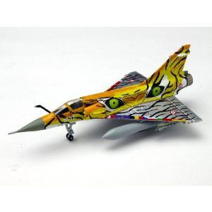【1:200スケール】M-SERIES(Mシリーズ)  ミラージュ2000C フランス空軍 第12戦闘航空団 第1戦闘飛行隊 タイガーミート03 7457 nammara-store