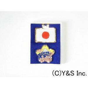 【マグネット式】 日章旗(日の丸)・富士山 ゴルフマーカー|nammara-store