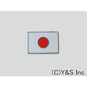【日本国】日章旗(日の丸)ピンバッジ|nammara-store