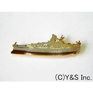【日本国】旧日本海軍 戦艦大和ピンバッジ【ゴールド】|nammara-store
