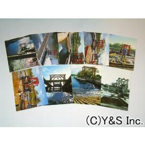 【北海道千歳市】 インディアン水車ポストカードセット【メール便対応】|nammara-store|02