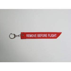 【キーホルダー】REMOVE BEFORE FLIGHT(飛ばす前に外せ) キーホルダー|nammara-store