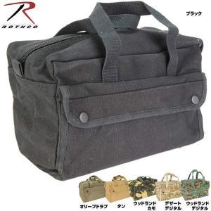 【米軍】Rothco(ロスコ) メカニック ツールバック (G.I. Type Mechanics Tool Bag)|nammara-store
