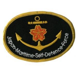 【海上自衛隊】JMSDF 海上自衛隊マーク ワッペン 桜(JMSDF Patch)|nammara-store