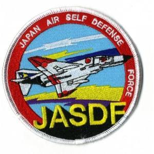 【航空自衛隊】JASDF 航空自衛隊 ワッペン (JASDF Patch)|nammara-store