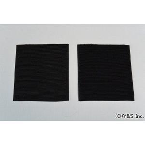 【ワッペン用】クラレ ベルクロ(マジックテープ) 【10cm×10cm/黒】|nammara-store
