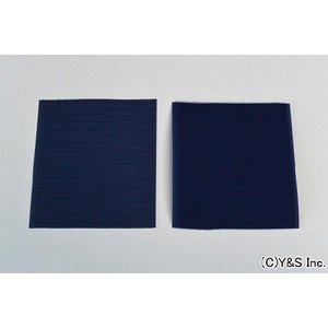 【ワッペン用】クラレ ベルクロ(マジックテープ) 【10cm×10cm/ネイビー】|nammara-store