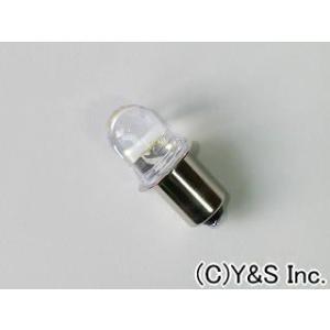 【豆球タイプ】 L型ライト用LED電球 【2個入・白色・広角タイプ】|nammara-store