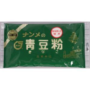 【山陰・島根】ナンメの  特選青豆粉 150g《南目製粉》|namme-k