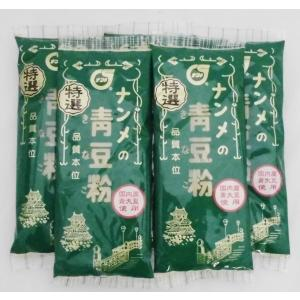 特選青豆粉80g、5ケセット。お得な価格でご提供。 国内産青大豆使用。青大豆は、白大豆より、葉緑素、...