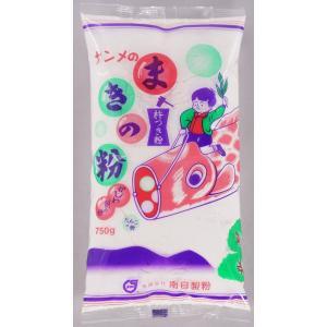 【山陰・島根】ナンメの まきの粉 750g《南目製粉》