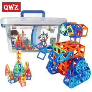 マグネットブロック 車(ゲーム、おもちゃ)の商品一覧 通販