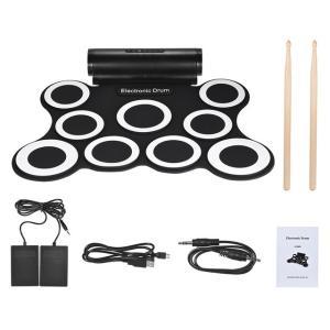 電子ドラム 練習 初心者 ドラムキット 9シリコンドラムパッド USB電源付きホワイトの画像