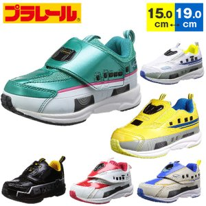 プラレール 新幹線 はやぶさ こまち N700 D51 かがやき 子供靴 スリッポン マジックテープ...