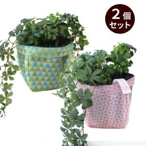 ガーデニング用プランターカバー  園芸グッズ uchi-green  2個セット 鱗 ピンク&グリーン|namustore