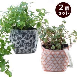 ガーデニング用プランターカバー 園芸用品 uchi-green  2個セット 麻の葉&籠目|namustore