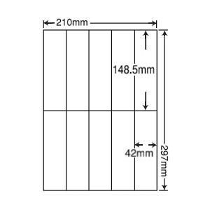 C10iA シンプルパック(VP) ラベルシール 1ケース 500シート A4 10面 42×148.5mm 表示・商用ラベル マルチラベル C10iA nana