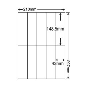 C10iA シンプルパック(VP5)  ラベルシール 5ケースセット 2500シート A4 10面 42×148.5mm 表示・商用ラベル マルチラベル C10iA nana