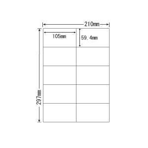 C10M(L) 100シート ナナコピー 10面 表示・商用ラベルシール 東洋印刷|nana