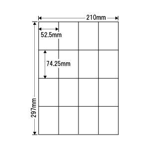 C16S(L) ラベルシール 1袋 100シート A4 16面 52.5×74.25mm マルチタイプ 表示・商用ラベル プリンタラベル 東洋印刷 ナナコピー C16S nana