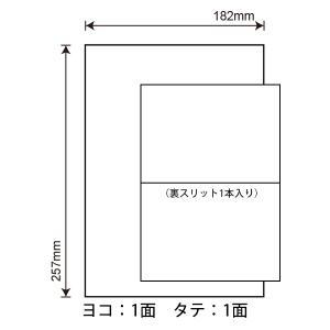 C1B5(L) ラベルシール 1袋 100シート B5 1面 ノーカット 257×182mm 表示ラベル 宛名ラベル マルチラベル nana ナナラベル C1B5|nana